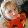 Черный Ангел, 31, г.Николаев