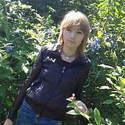 Диана, 25, г.Ессентуки
