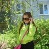 Алина Гусевская, 29, г.Кимры