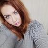 Яна, 28, г.Новороссийск