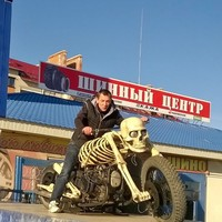vladimir, 42 года, Овен, Харьков