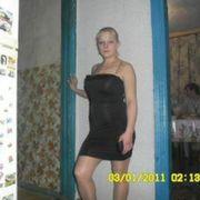 Анна, 26, г.Снежинск