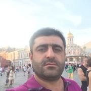 Андре 38 Ереван