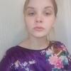 Валерия, 23, г.Самара