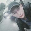 Артур, 18, г.Винница