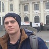 Алексей, 23, г.Заречное