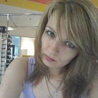 Виктория, 41 год, Рыбы, Волжский (Волгоградская обл.)