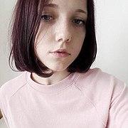 Милашка, 19, г.Фергана