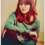 Яна Недолаева, 25, г.Харцызск