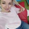Валерия, 25, г.Кривой Рог