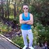 Andrey, 29, Onega