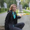 Elena, 41, Kuybyshev