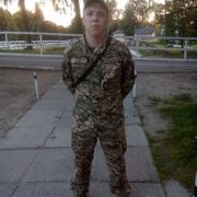 Антон, 25, г.Львов