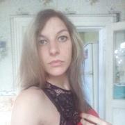 Анюта, 21, г.Днепр
