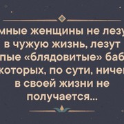 Lady 38 Ташкент