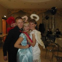 Андрей, 35 лет, Телец, Новая Малыкла