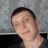 Дима, 32, г.Кстово