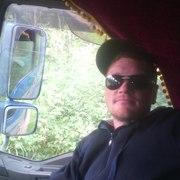 Дмитрий 35 лет (Лев) Белозерск
