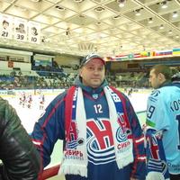 Виталий, 44 года, Телец, Новосибирск