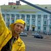 Роман, 34, г.Зеленокумск