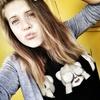 Анна Ляшук, 19, г.Белая Церковь