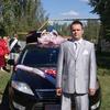 Александр, 35, г.Сараи