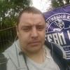 Виктор, 32, г.Комсомольск-на-Амуре