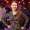 Светлана, 37, г.Новосибирск