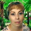 Ирина, 38, г.Благовещенск