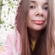Ирина, 19, г.Мурманск
