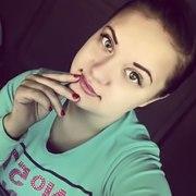 Evgenia, 22, г.Удомля