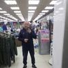 Вячеслав, 38, г.Бородино