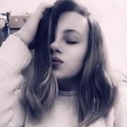 Вера, 20, г.Кировск