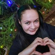 Кристина 28 Нелидово