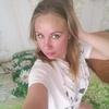 Марина, 22, г.Астана