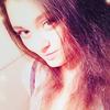 Анастасия, 24, г.Красноармейск