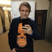 Евгений 45 Белая Церковь