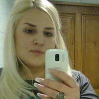 Татьяна, 37 лет, Дева, Новосибирск