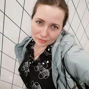 Ольга 35 лет (Стрелец) Челябинск