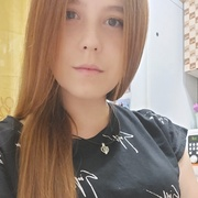 Наталья 29 Екатеринбург