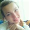 Alyona, 28, г.Носовка