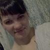 Анна, 30, г.Владивосток