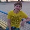 Ruslan, 27, Zelenodolsk