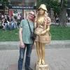 Сергей, 49, г.Ичня