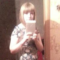 Елена, 23 года, Стрелец, Североуральск