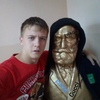Глеб, 23, г.Свободный
