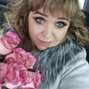 Татьяна, 34, г.Стерлитамак