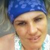 Наташа, 34, г.Мена