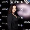 Ирина, 40, г.Казань