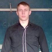 Сергей и Анастасия 30 Москва